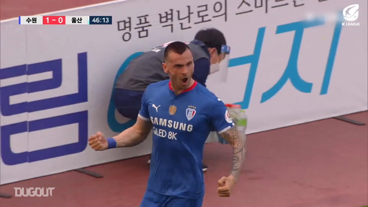 How K League players are celebrating in 2020