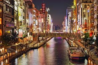 MGM Resorts last Las Vegas operator standing in Osaka bid – VIDEO