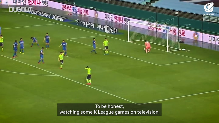 Dugout Exclusive: Gustagol reveals K League toughness