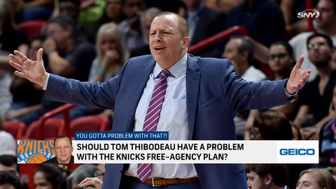 SportsNite: Should Tom Thibodeau be upset with Knicks' free agency moves?