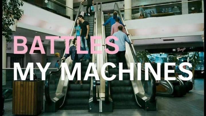 """Battles """"My Machines"""""""