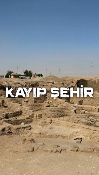 3 bin yıllık 'kayıp şehir' artık kayıp değil.