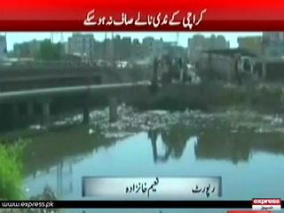کراچی میں موسلا دھار بارش ، ندی نالے صاف نہ ہوسکے