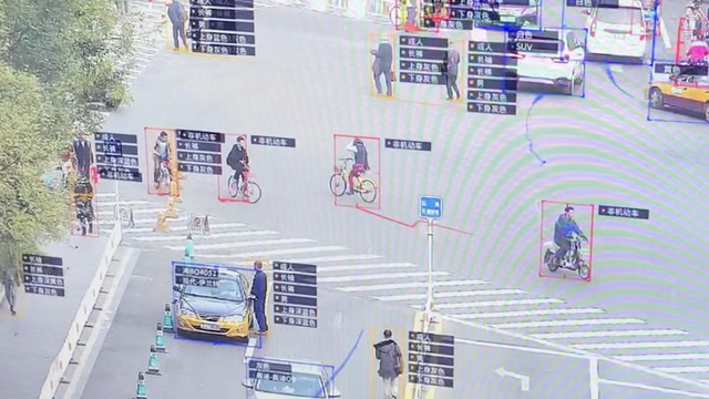 How China is building an all-seeing surveillance state