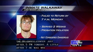 Inmate walks away from Devils Lake jail for fifth time this year