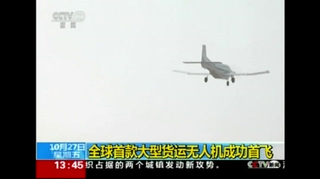 First Large Transport Drone Takes Off in China