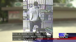 GFPD seeking man who stole large amount of cigarettes from Valley Dairy