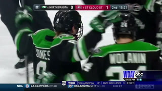 UND falls to St. Cloud State in overtime