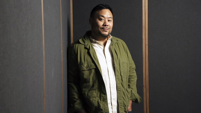 'David Who?': Why Chef David Chang won't mind if his name is forgotten