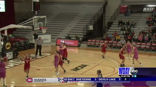 MSUM extends win streak to 16 with win over SCSU