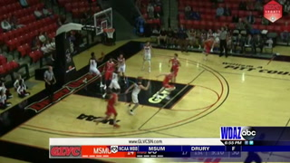 Drury hands Dragon men 101-81 loss