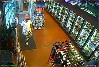 Police ask for help IDing person of interest in Borrowed Bucks theft case