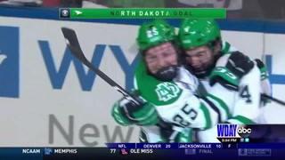 UND hoping to turn a corner after beating BC