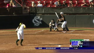 Bison softball team falls to South Carolina