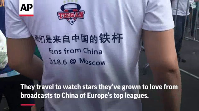 China Fans Hit World Cup Despite Team's Absence