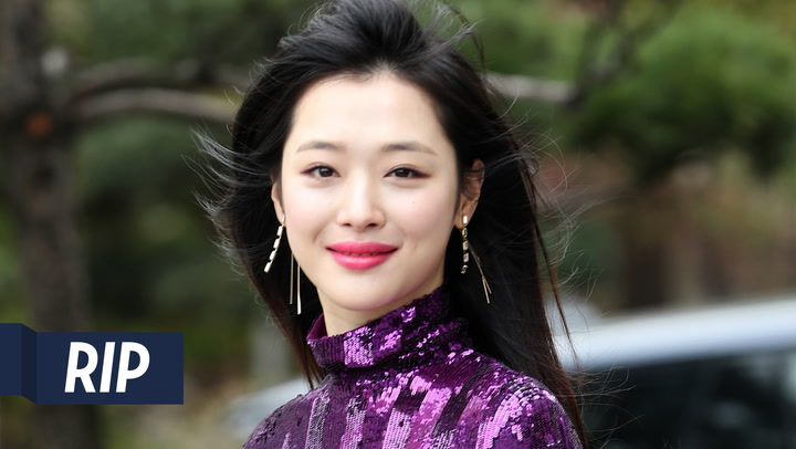 Sulli Dead: K-Pop Singer and Actress Dies at 25 in Suspected Suicide