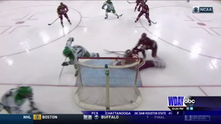 UND tops Boston College in Madison Square Garden