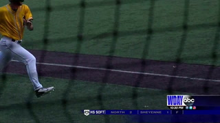 NDSU baseball drops close one to ORU